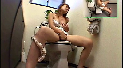 Toilet, Young japanese, Japanese n