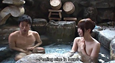 Japanese uncensored, Subtitles, Subtitle
