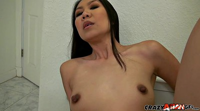 Asian mature, Mature asian, Behind