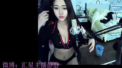 Chinese, Korean, Chinese girl, Japanese love, Chinese girls, Korean girl