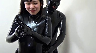 Japanese latex, Japanese black, Black and japanese, Black asian