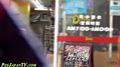 Japanese public, Japanese pee, Cute, She, Spying, Voyeur pee