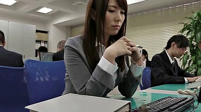 Secretary, Japanese hairy