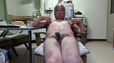 Gays, Japanese granny, Gay asian, Nipple, Japanese grannies, Granny japanese