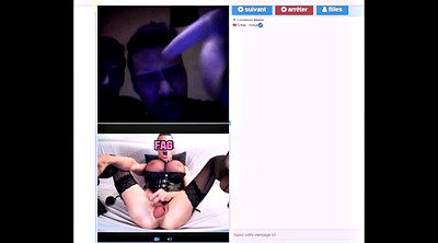 Turkish, Webcam gay