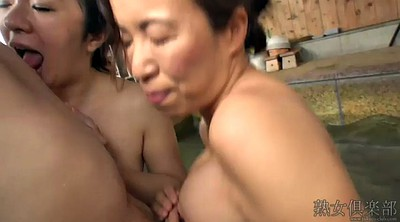 Japanese massage, Japanese bbw, Bigtits, Bbw mature, Massage japanese, Mature bbw