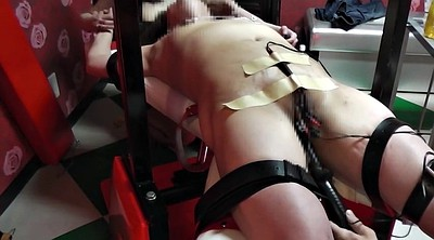 Japanese milf, Japanese bdsm, Kinky, Asian bdsm