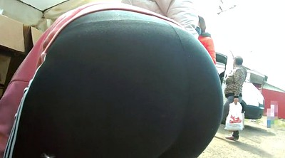 Webcam, Pants, Nice ass
