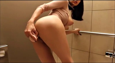 Asian pee, Asian milf, Asian squirt