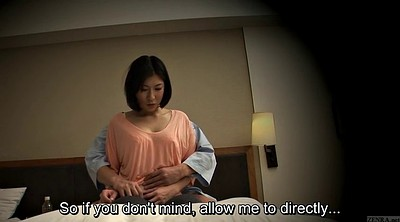Japanese massage, Japanese office, Massage japanese, Hotel, Subtitle, Japanese officer