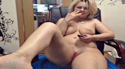 Webcam, Mature webcam