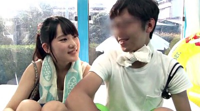 Japanese young, Japanese couple