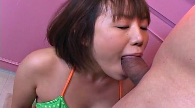 Japanese bbw, Asian bbw, Japanese throat, Japanese bitch, Bbw japanese, Stuck