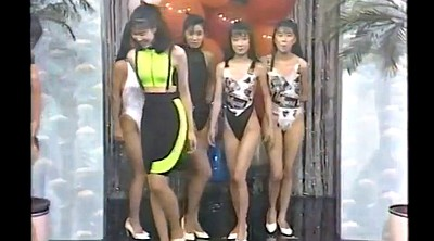 Show, Japanese show, Tv show, Japanese gym, Swimsuit, Retro