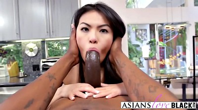Wrapped, Lips, Asian interracial