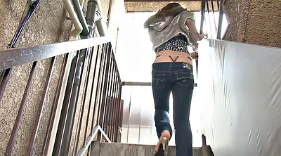 Japanese foot, Tight jeans, Japanese young, Japanese foot fetish