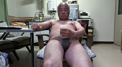 Asian granny, Japanese masturbation, Japanese granny, Granny asian