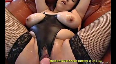Japanese bdsm, Japanese big tit, Japanese big, Japanese busty, Japanese bondage