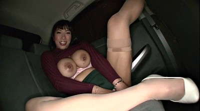 Japanese bbw, Bbw japanese, Big breast