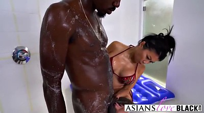 Asian black, Asian blacked
