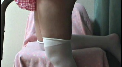 Japanese foot, Peeping, Cameltoe, Asian foot