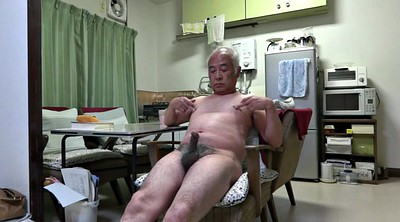 Old man, Japanese old, Japanese granny, Japanese old man, Japanese gay, Big nipples