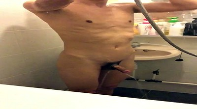 Showering, Small gay, Shower gay, Asian shower