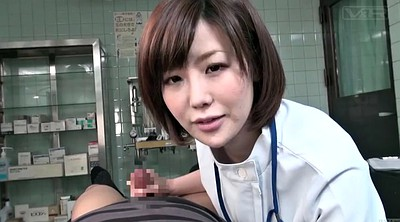 Japanese doctor, Japanese woman, Subtitles, Japanese gay, Japanese doctors, Handjob japanese