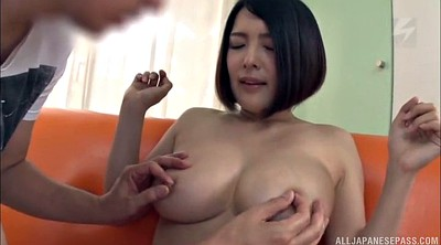 Japanese tits, Down