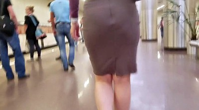 Skirt, Cam, Tight ass