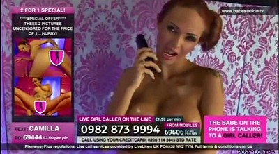 Striptease, Babestation