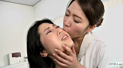 Japanese lesbian, Japanese massage, Spit, Spitting, Massage japanese, Subtitles