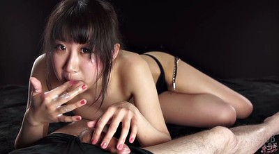 Japan, Japanese massage, Japan massage, Japanese pov