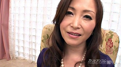 Japanese milf, Asian milf, Busty japanese, Japanese busty, Japanese bukkake