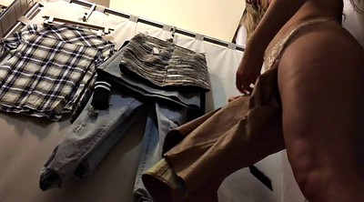 Upskirts, Dressing room