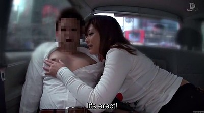 Japanese big tits, Japanese nipple, Japanese public, Voluptuous, Subtitles, Japanese nipples