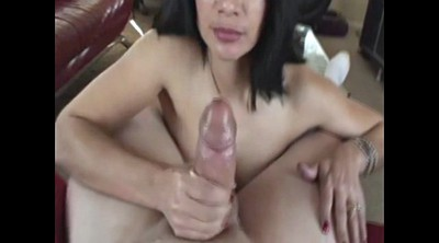 Sloppy, Slow blowjob