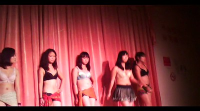 Chinese dance, Japanese dance, Sexual dance, Chinese teen, Asian teen