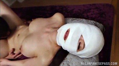 Mask, Hot asian