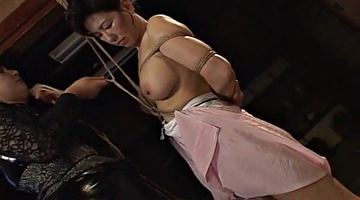 Mature, Mature japanese, Asian bitch