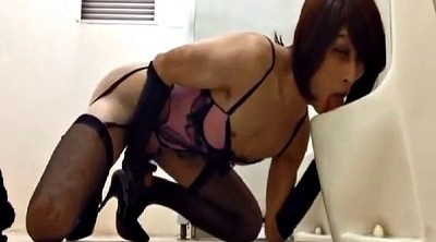 Crossdressing, Asian slave