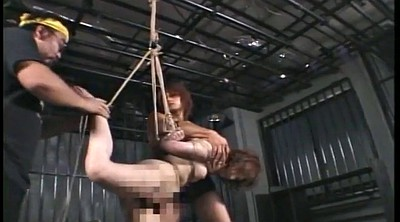 Asian bdsm, Japanese bdsm, Big clit, Kink, Japanese bondage