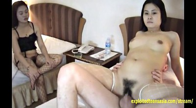 Asian threesome, Ping