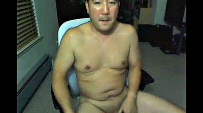 Voyeur, Asian daddy