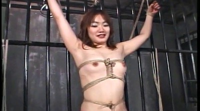 Spank, Japanese bdsm, Japanese rough