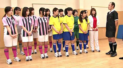 Japanese old, Old japanese, Japanese young, Japanese train, Young japanese, Football