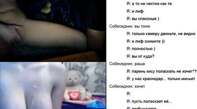 Hidden cams, Russian webcam