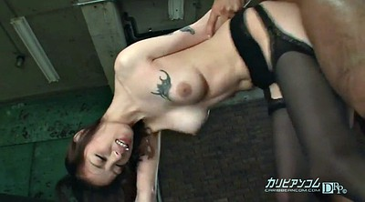 Japanese throat, Deep anal