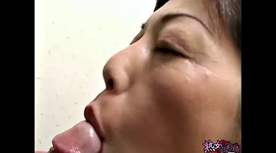 Japanese hentai, Hot milf