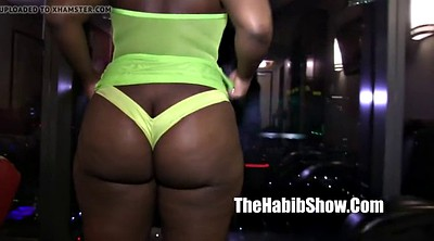 Big booty ebony, King